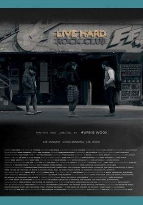 『Live Hard(英題)』のポスター
