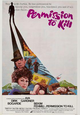 『殺しの許可証』のポスター