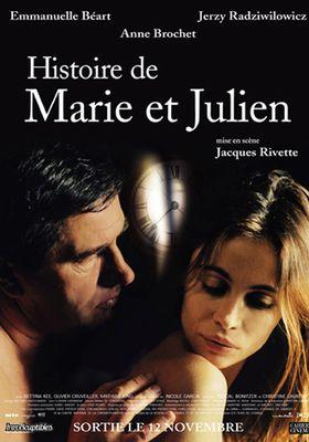 마리와 줄리앙 이야기의 포스터