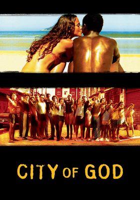 『シティ・オブ・ゴッド』のポスター
