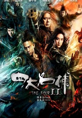 The Four 2's Poster