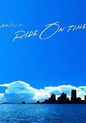 Ride on Time 's Poster