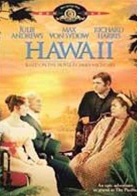 하와이의 포스터