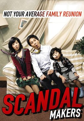 Scandal Makers's Poster