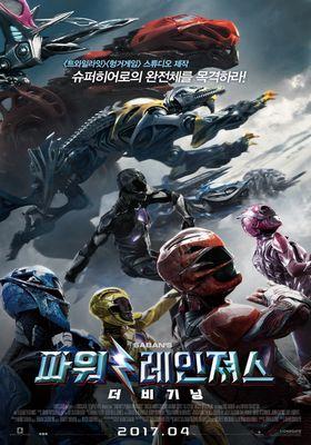 Power Rangers's Poster