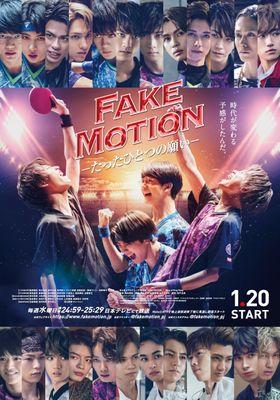FAKE MOTION -Tatta Hitotsu no Negai-'s Poster