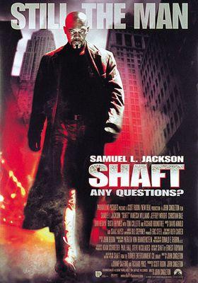 『シャフト』のポスター