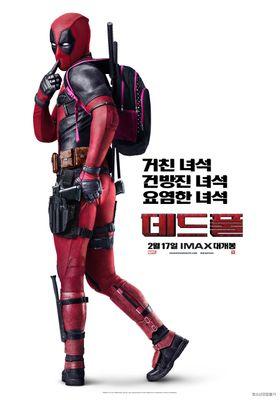 Deadpool's Poster