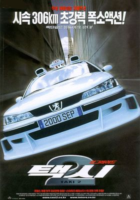『TAXi2』のポスター