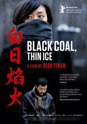 Black Coal, Thin Ice's Poster