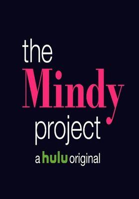 민디 프로젝트 시즌 5의 포스터