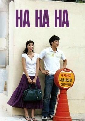 Hahaha's Poster