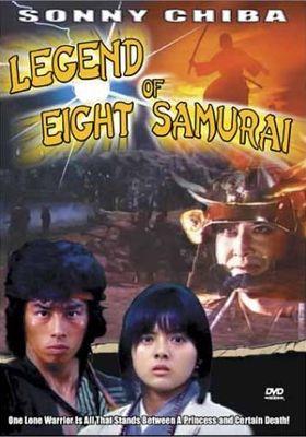 Legend of the Eight Samurai's Poster