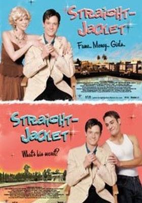 『스트레이트-자켓』のポスター