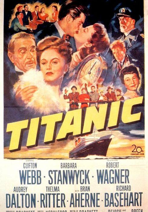 타이타닉의 최후