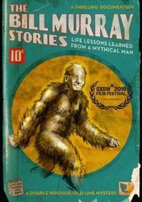 빌 머레이 스토리: 라이프 레슨 런드 프롬 어 미시컬 맨의 포스터