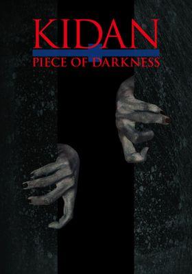 Kidan Piece of Darkness's Poster