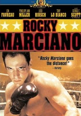 록키 마르시아노의 포스터