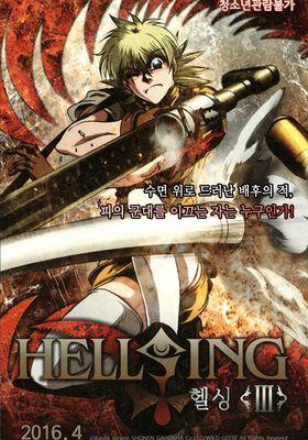 헬싱 III : 전쟁광의 귀환의 포스터