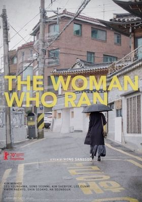 The Woman Who Ran's Poster