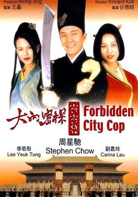 Forbidden City Cop's Poster