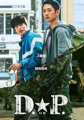 D.P.의 포스터