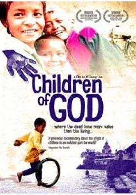신의 아이들의 포스터