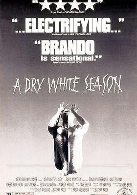 백색의 계절의 포스터