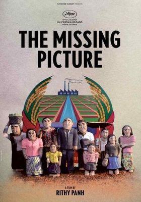 잃어버린 사진의 포스터