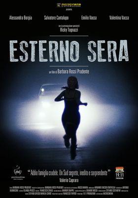 에스테르노 세라의 포스터