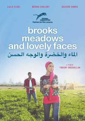 『Meadows and Lovely Faces』のポスター