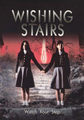 Wishing Stairs's Poster