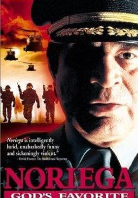 『ノリエガ/独裁者の真実』のポスター