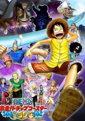 One Piece 3D: Trap Coaster's Poster