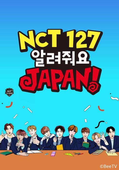 NCT 127 알려줘요 JAPAN!