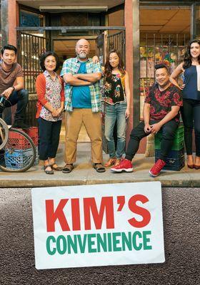Kim's Convenience Season 3's Poster