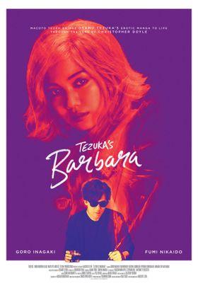 Tezuka's Barbara's Poster
