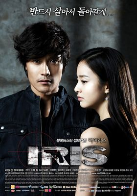 IRIS Season 1's Poster