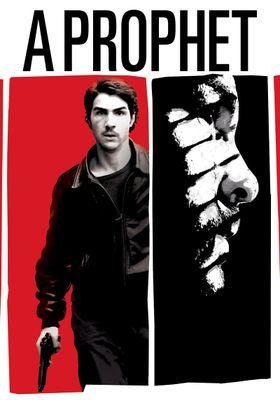 『預言者』のポスター