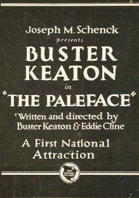 『하얀 얼굴』のポスター