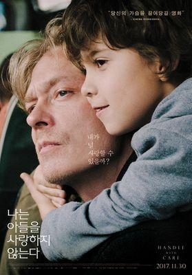 『愛せない息子』のポスター