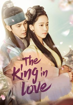 The King in Love 's Poster