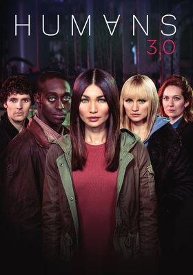 휴먼스 시즌 3의 포스터