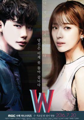 『W -君と僕の世界-』のポスター