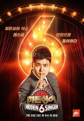 Hidden Singer Season 6's Poster