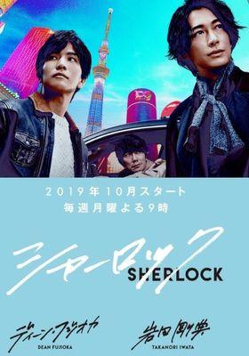 Sherlock: Untold Stories's Poster