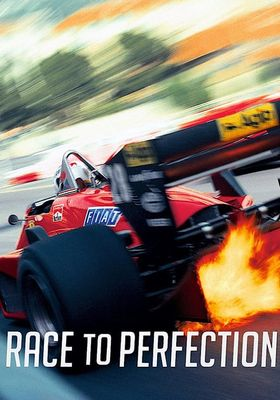 『Race to Perfection(英題)』のポスター