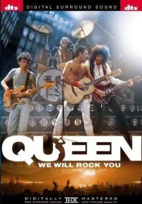 위 윌 락 유 - 퀸 라이브 인 콘서트의 포스터