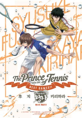The Prince of Tennis Best Games!! VOL.3's Poster