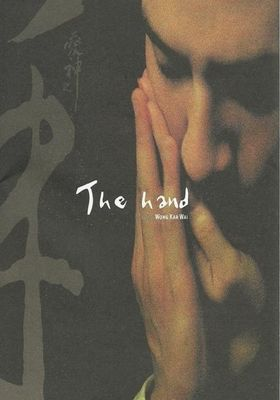 The Hand's Poster